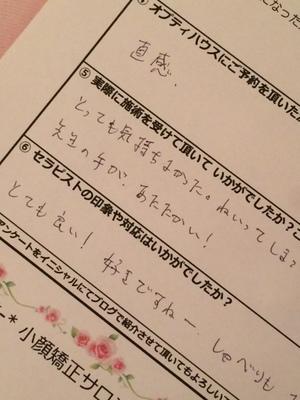 1-写真 4 (7)