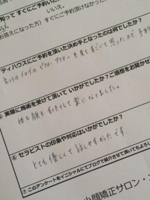 写真 1 (5)