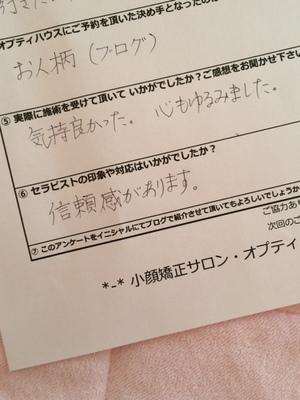 1-写真 3 (8)