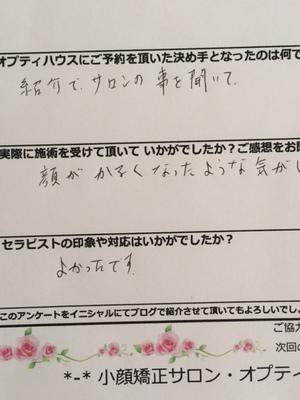 1-写真 2 (6)